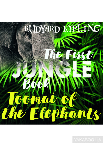 Фото - Toomai of the Elephants: The First Jungle Book