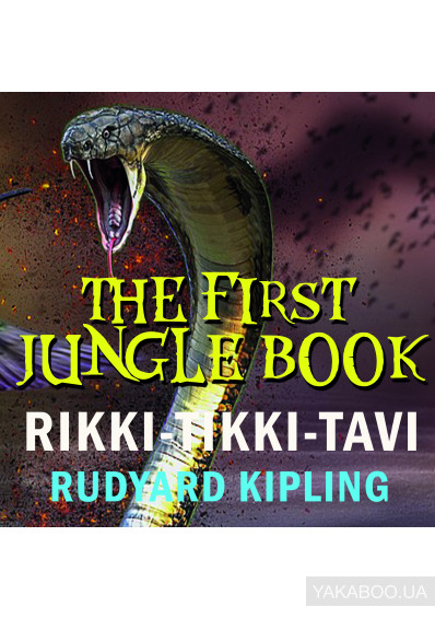 Фото - Rikki-Tikki-Tavi: The First Jungle Book