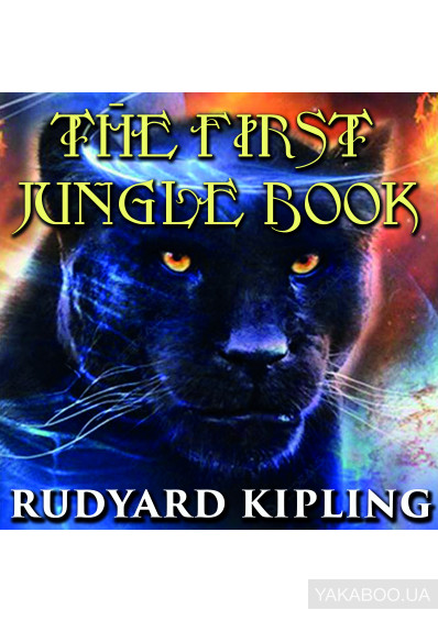 Фото - The First Jungle Book