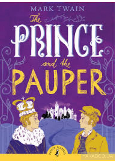 Фото - The Prince and the Pauper