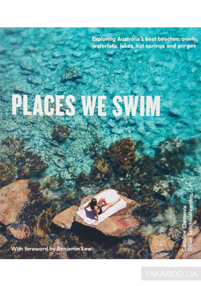 Фото - Places We Swim