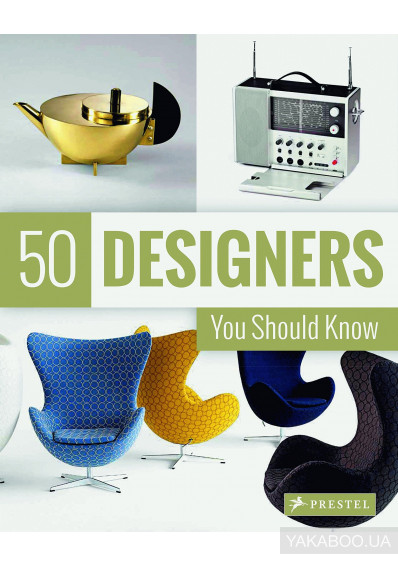 Фото - 50 Designers You Should Know