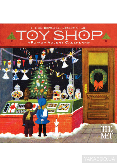 Фото - Toy Shop Pop-up Advent Calendar