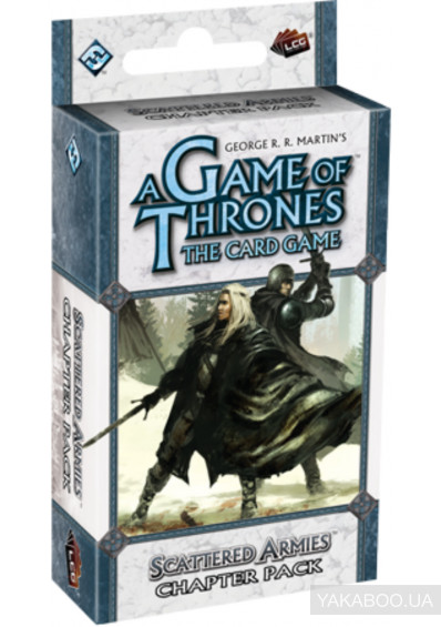 Фото - Дополнение к игре FFG A Game of Thrones LCG: Scattered Armies Chapter Pack (13388)