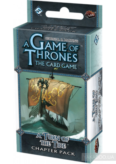 Фото - Четвертое расширение FFG A Game of Thrones LCG: A Turn of the Tide Chapter Pack (13059)