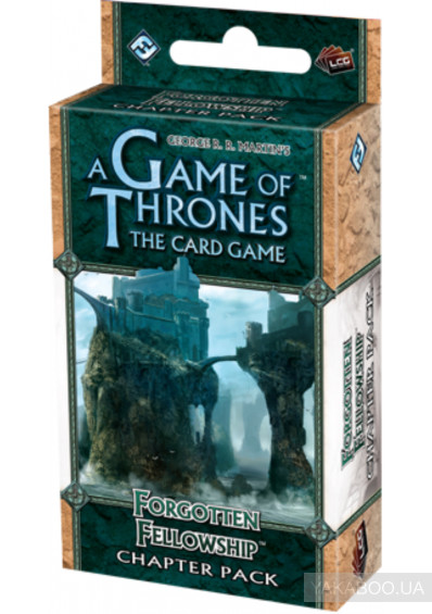Фото - Пятое расширение A Game of Thrones LCG: Forgotten Fellowship Chapter Pack (13063)
