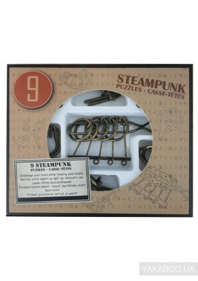 Фото - Набор головоломок Eureka 3D Puzzle 9 Steampunk Puzzles Brown set (473206)