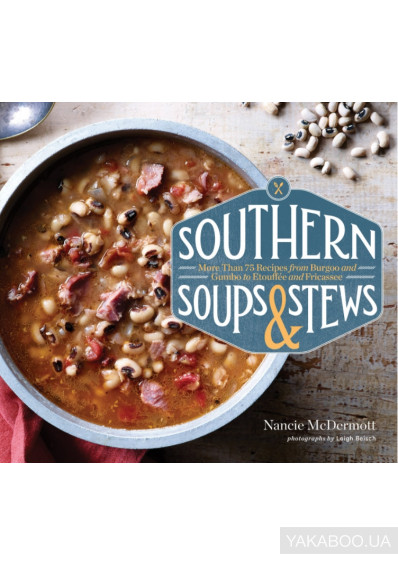 Фото - Southern Soups & Stews: More Than 75 Recipes from Burgoo and Gumbo to Etouffee and Fricassee