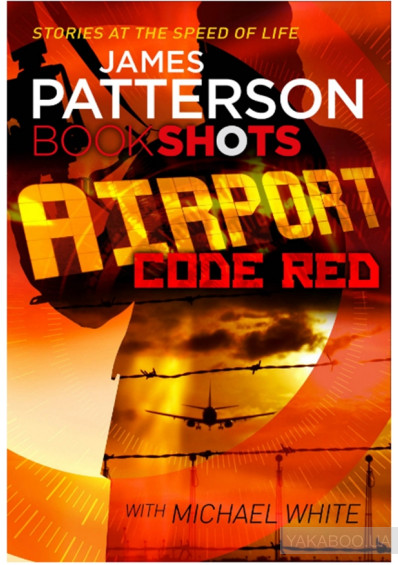 Фото - Airport: Code Red