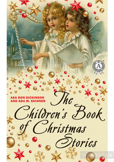 Фото - The Children's Book of Christmas Stories