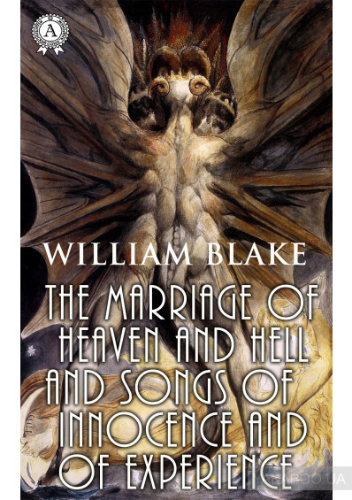 Фото - The Marriage of Heaven and Hell and Songs of Innocence and of Experience