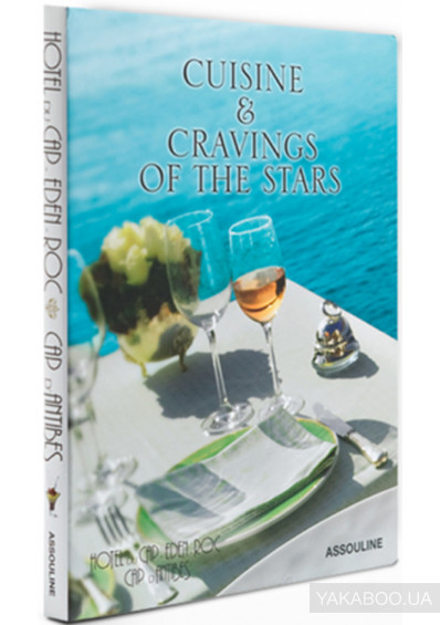 Фото - Hotel Du Cap Eden Roc. Cuisine & Cravings of the Stars