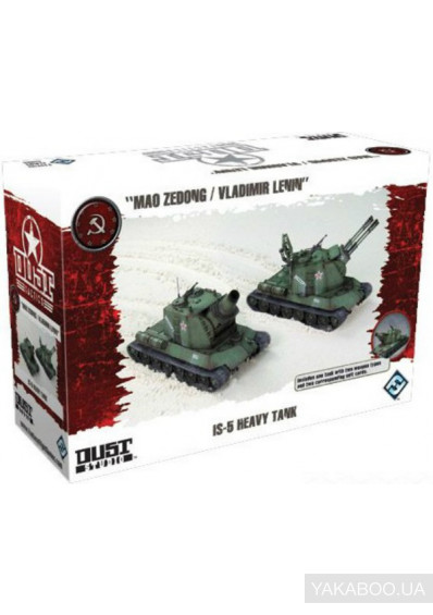 Фото - Набор Fantasy Flight Games Dust Tactics: IS-5 Heavy Tank (DT056)