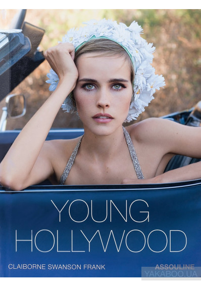 Фото - Young Hollywood