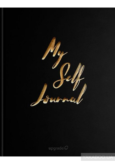 Фото - Дневник My Self Journal