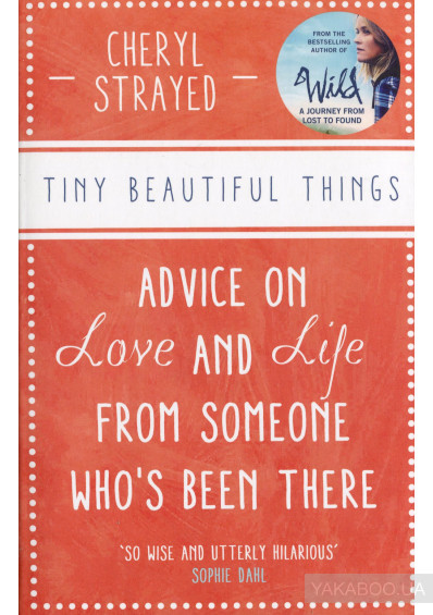 Фото - Tiny Beautiful Things. Advice on Love and Life from Someone Who's Been There