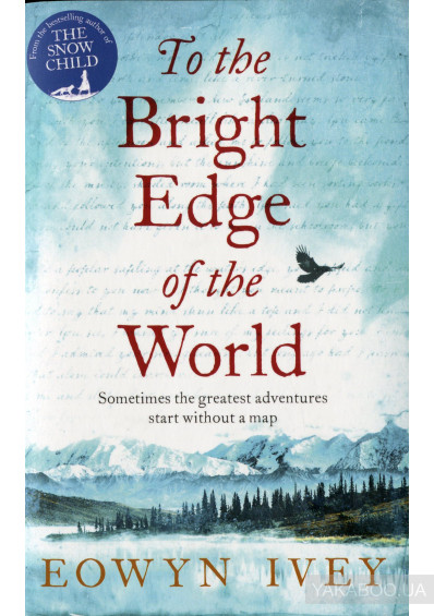 Фото - To the Bright Edge of the World