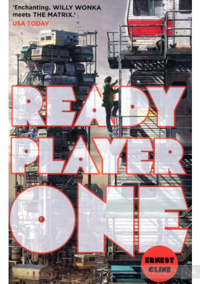 Фото - Ready Player One