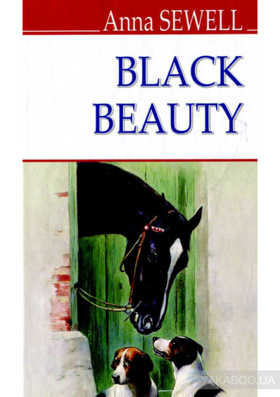 Фото - Black Beauty. The Autobiography of a Horse