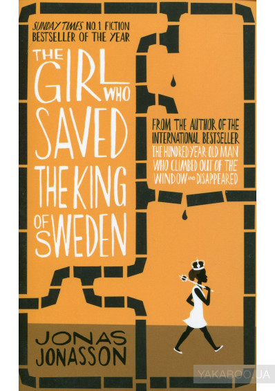Фото - The Girl Who Saved the King of Sweden