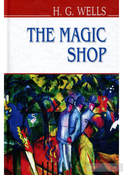 Фото - The Magic Shop and Other Stories