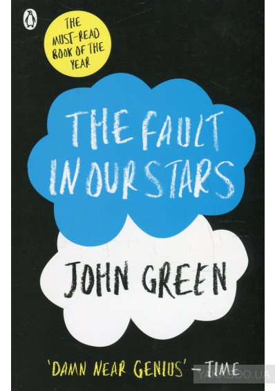Фото - The Fault In Our Stars