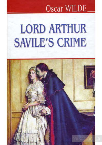 Фото - Lord Arthur Savile's Crime and Other Stories