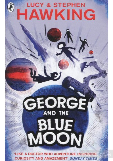Фото - George and the Blue Moon