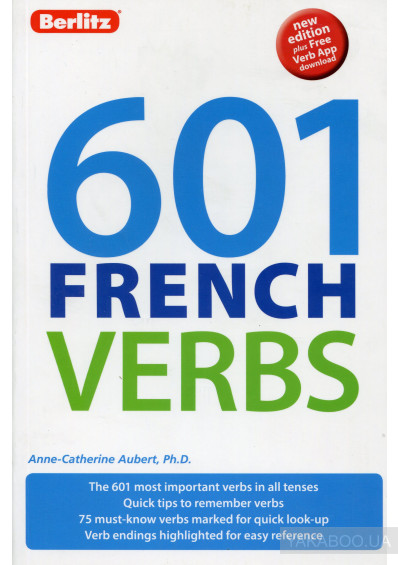 Фото - 601 Verb Book. French