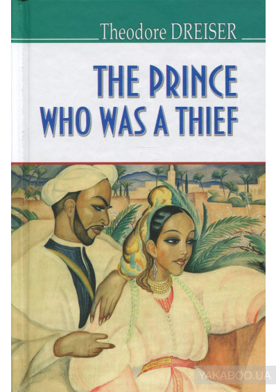 Фото - The Prince Who Was a Thief and Other Storie