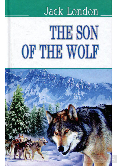 Фото - The Son of the Wolf