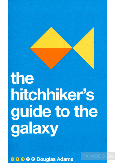 Фото - The Hitchhiker's Guide
