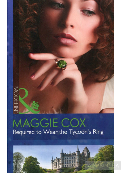 Фото - Required to Wear the Tycoon's Ring