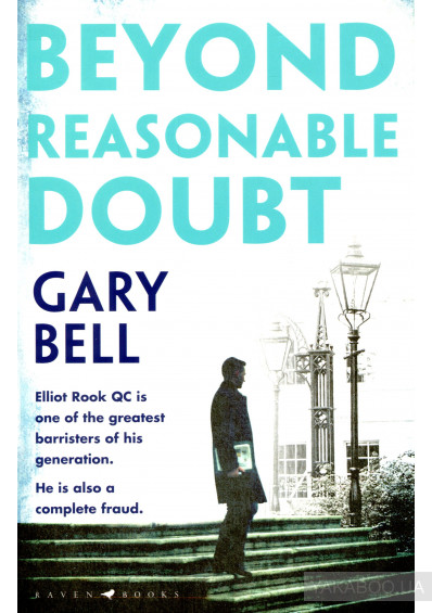 Фото - Beyond Reasonable Doubt