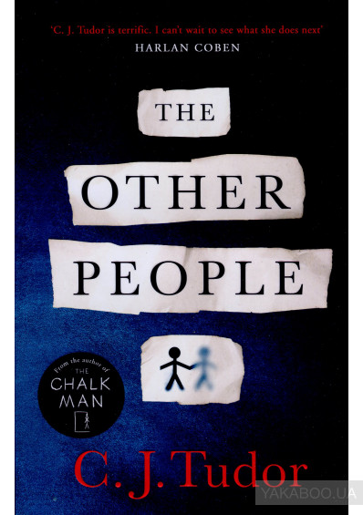 Фото - The Other People