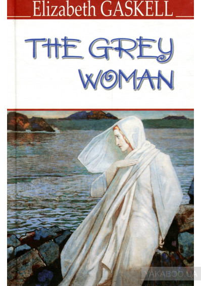 Фото - The Grey Woman and Other Stories