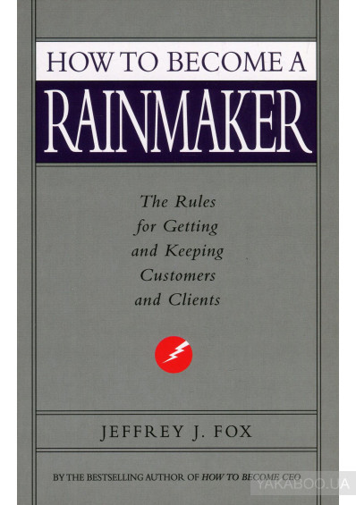 Фото - How to Become a Rainmaker. The Rules for Getting and Keeping Customers and Clients