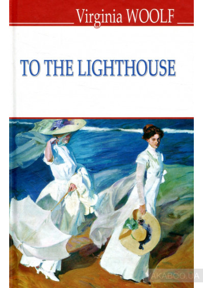 to the lighthouse lily briscoe Lily briscoe  lily is a passionate artist, and, like mr ramsay, she worries over the fate of her work, fearing that her paintings will be hung in attics or tossed.