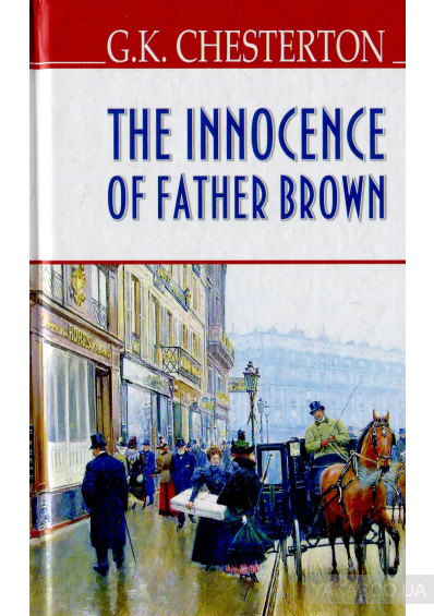 Фото - The Innocence of Father Brown