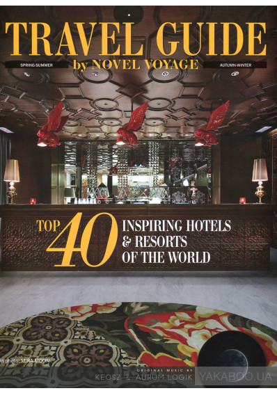 Фото - Travel Guide by Novel Voyage. Top 40 Inspiring Hotels & Resorts of the World