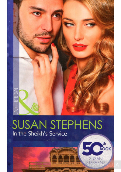 Фото - In the Sheikh's Service