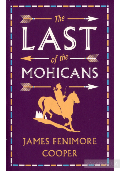 Фото - The Last of the Mohicans