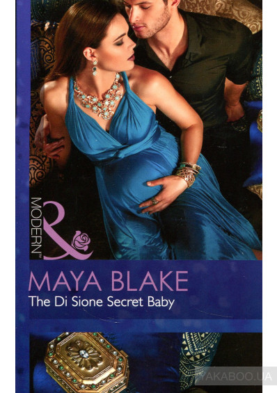 Фото - The Di Sione Secret Baby