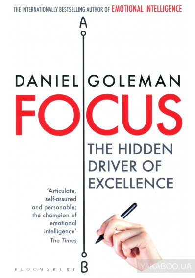 Фото - Focus. The Hidden Driver of Excellence