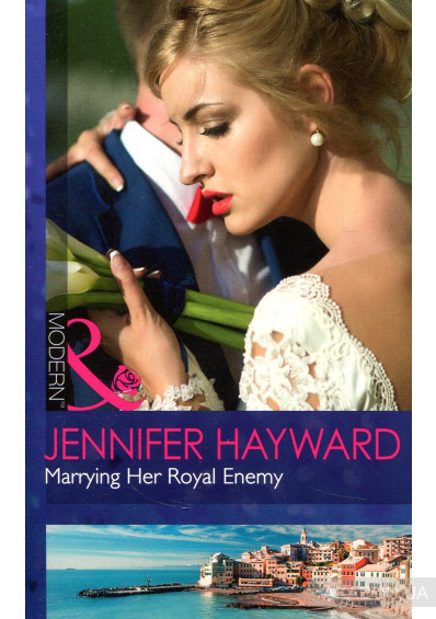 Фото - Marrying her Royal Enemy