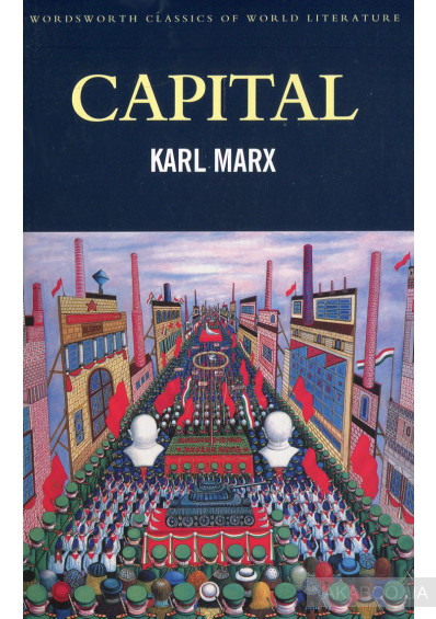 Фото - Capital. A Critical Analysis of Capitalist Production. Volumes 1 & 2