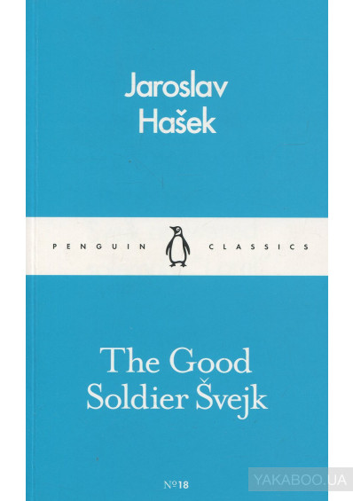 Фото - The Good Soldier Svejk