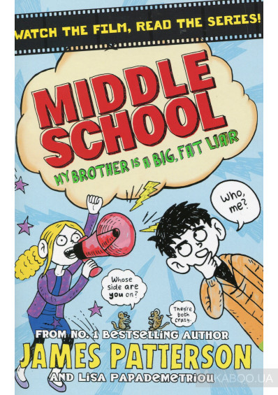 Фото - Middle School. My Brother is a Big, Fat Liar