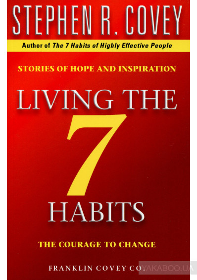 Фото - Living The 7 Habits. The Courage To Change