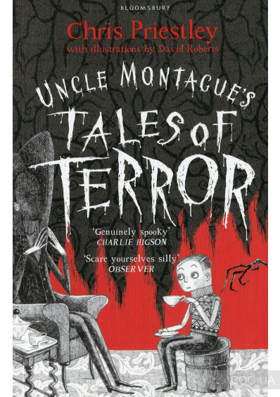 Фото - Uncle Montague's Tales of Terror